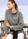 Серый пуловер с широким воротом в стиле Кармен. Спицы