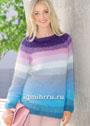 Полосатый мохеровый пуловер с плавным цветовым градиентом. Спицы