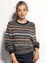 Элегантный полосатый пуловер со снятыми петлями. Спицы
