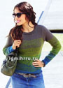 Пуловер с плавным переходом цветов. Спицы