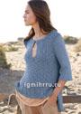 Джинсовый хлопковый пуловер с удлиненной спинкой. Спицы