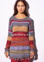 Полосатый пуловер с каймой из кистей. Спицы