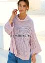 Легкий розовый пуловер с дырочками. Спицы