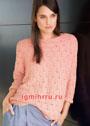 Легкий розовый пуловер с маленькими дырочками. Спицы