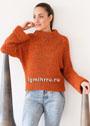 Оранжевый пуловер-кимоно с ажурным узором на кокетке. Спицы