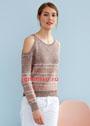 Меланжевый летний пуловер с открытыми плечами. Спицы