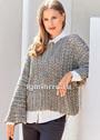 Свободный меланжевый пуловер, связанный поперек. Спицы