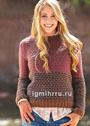 Трехцветный пуловер с узором Кирпичики. Спицы