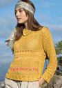Золотисто-желтый пуловер с миксом ажурных узоров. Спицы
