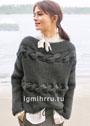Шерстяной пуловер с поперечными косами. Спицы