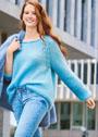 Свободный мохеровый пуловер с регланными косами. Спицы