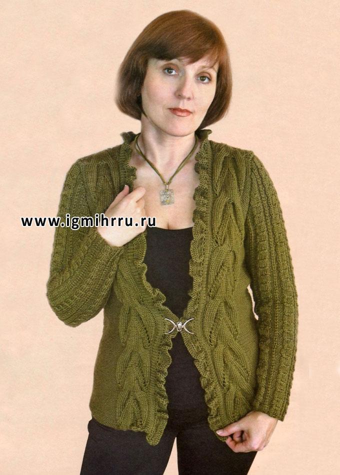 Жакет оливкового цвета с косами и планками-оборками. Спицы