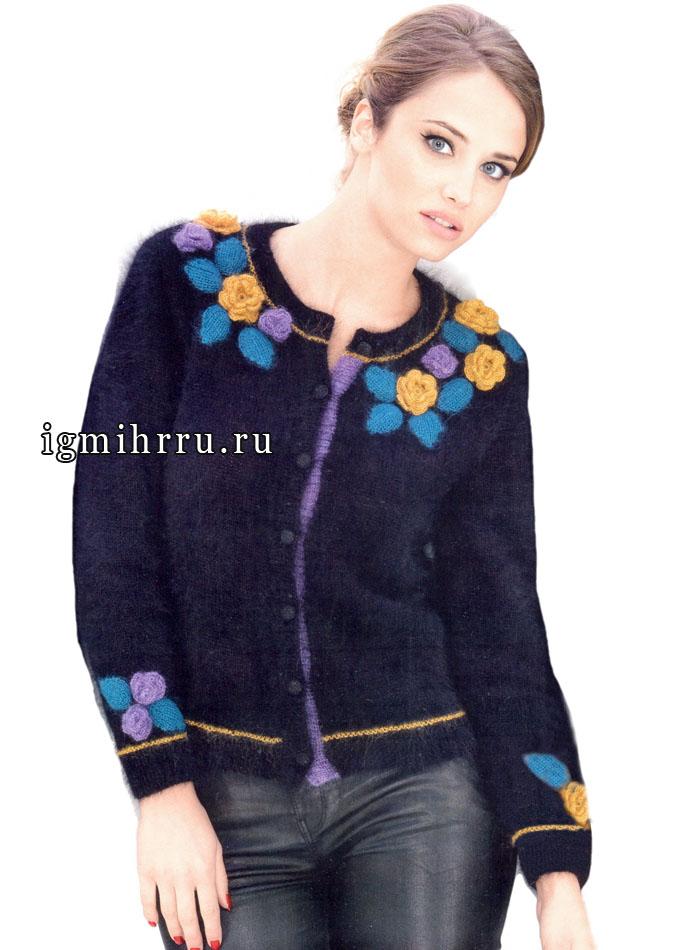Пушистый черный жакет, украшенный цветами, от французских дизайнеров. Спицы и Крючок