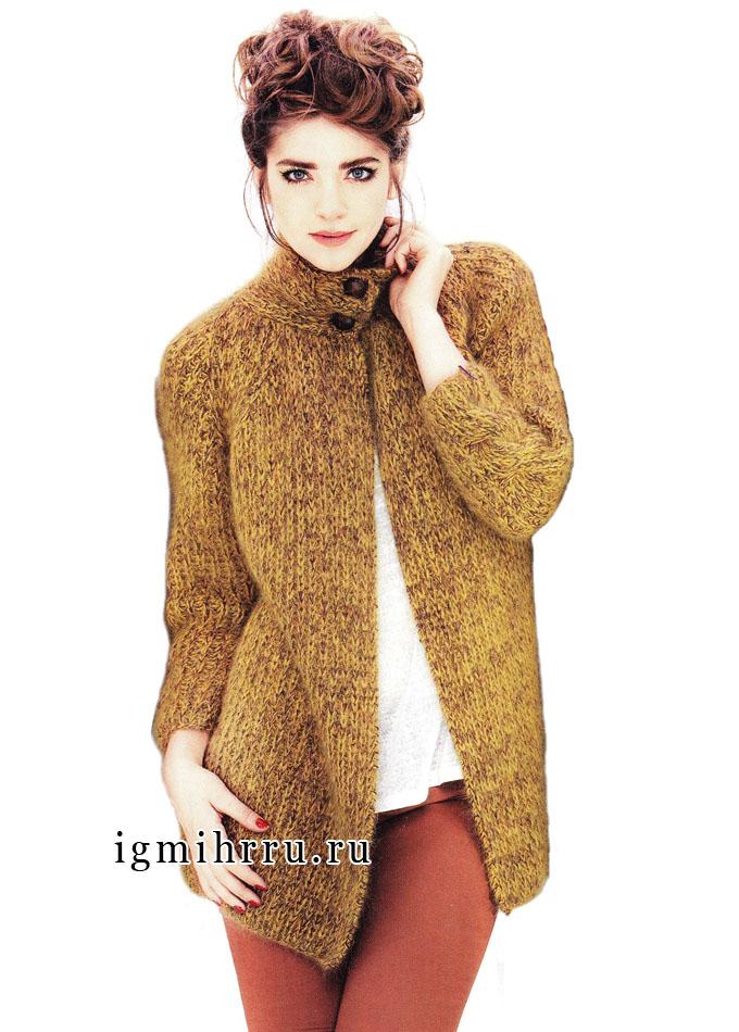 Вам не будет холодно! Желто-коричневый кардиган из ангоры и мохера, от французских дизайнеров. Спицы