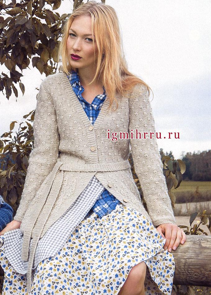 Удобно, практично, тепло! Светло-серый шерстяной кардиган с поясом, от финских дизайнеров. Вязание спицами