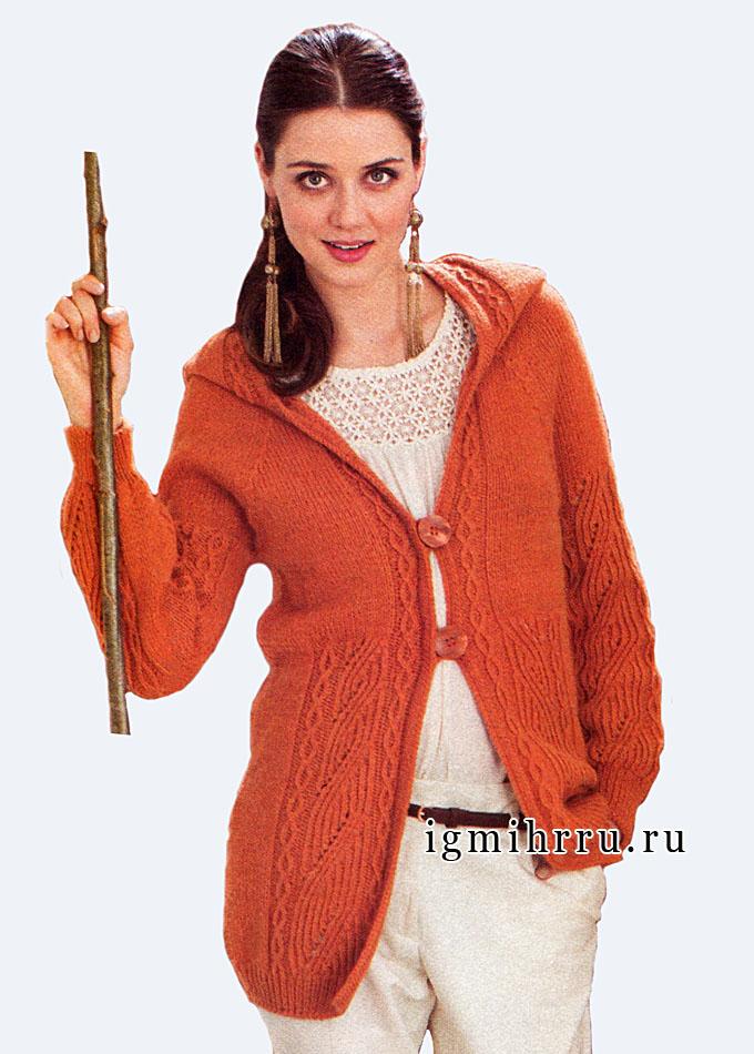 Удлиненный оранжевый жакет с капюшоном, из шерсти альпака. Вязание спицами