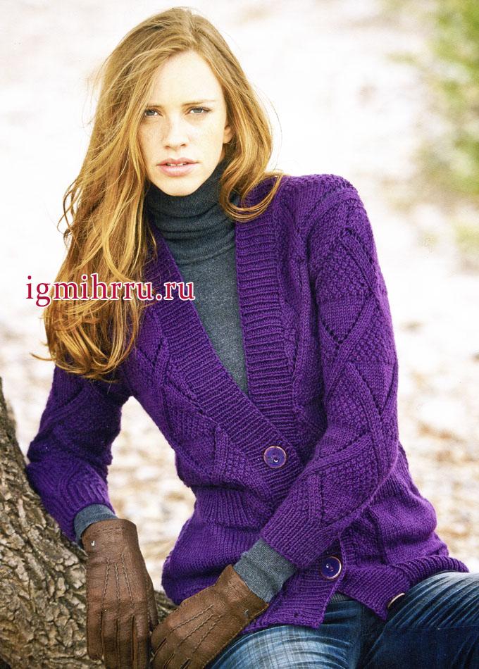 Практичный жакет насыщенного фиолетового цвета, с узором из ромбов. Вязание спицами