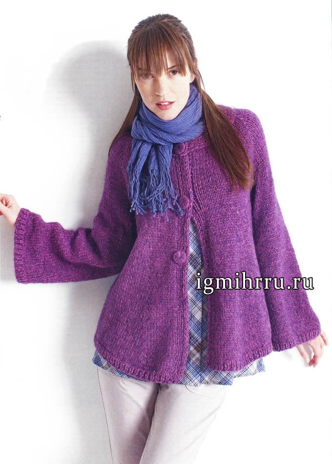 Фиолетовый кардиган модного расклешенного силуэта, от французских дизайнеров BDF. Вязание спицами