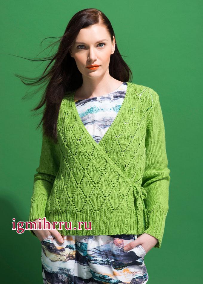 Зеленый ажурный жакет с запáхом, от финских дизайнеров. Вязание спицами