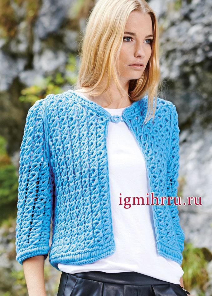 Универсальный жакет василькового цвета с плетеным узором из спущенных петель, от немецких дизайнеров. Вязание спицами