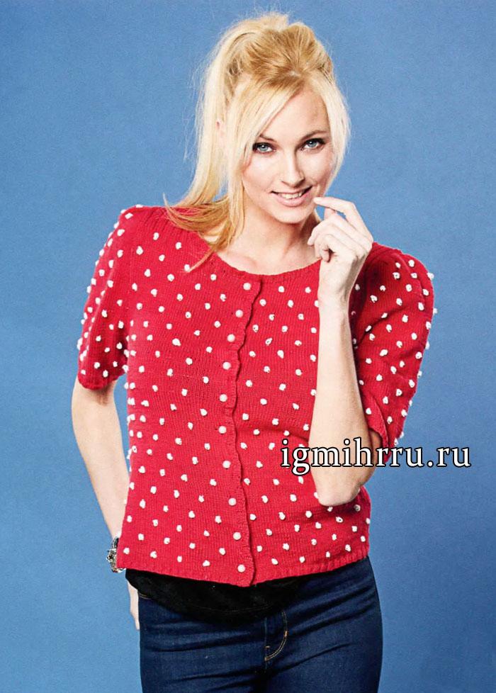 В стиле винтаж! Красный жакет с белыми шишечками. Вязание спицами