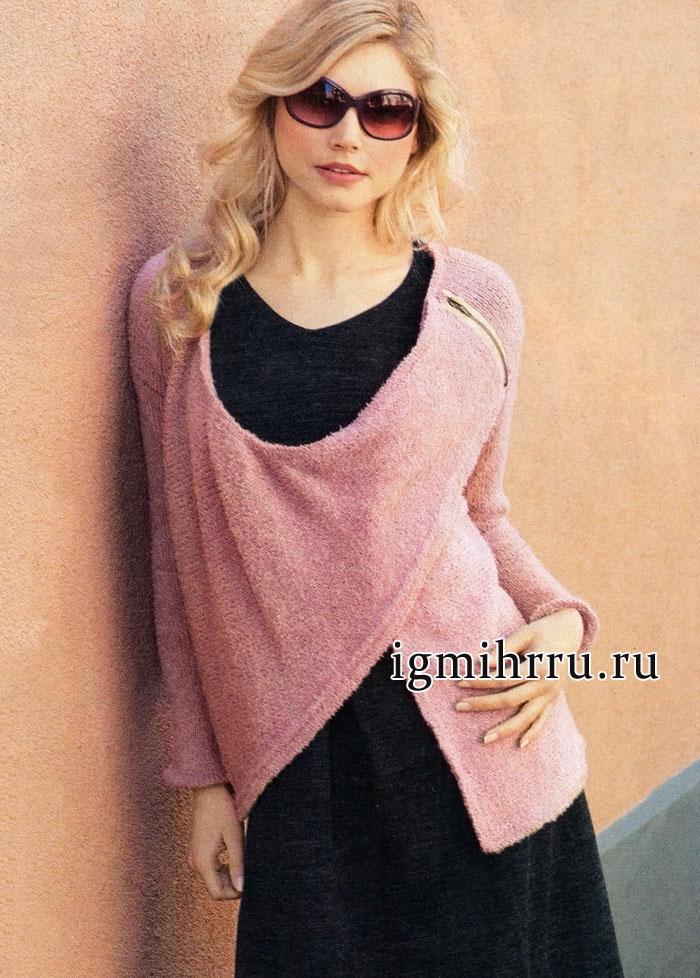 Темно-розовый кардиган с застежкой-молнией на плече, от немецких дизайнеров. Вязание спицами