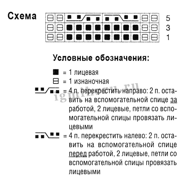 http://igmihrru.ru/MODELI/sp/jaket/424/424.2.jpg
