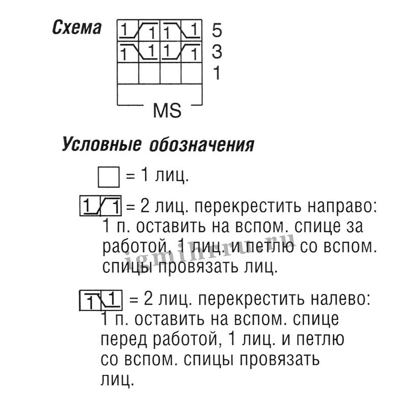 http://igmihrru.ru/MODELI/sp/jaket/439/439.2.jpg