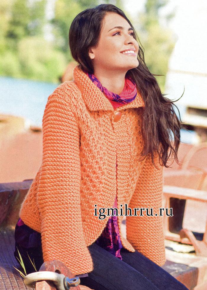 Яркая осень! Оранжевый жакет с вафельным узором, от немецких дизайнеров. Вязание спицами