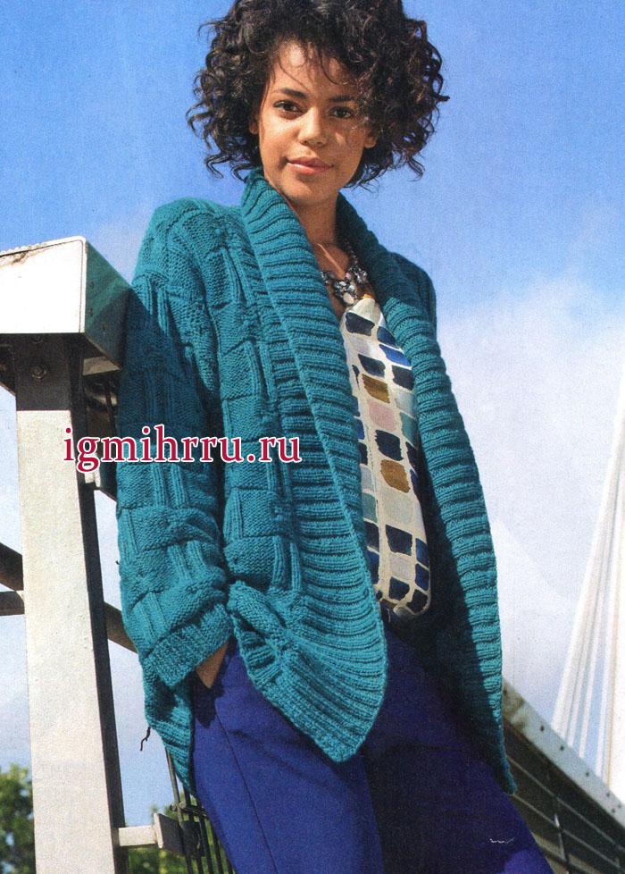 Свободный теплый жакет сине-зеленого цвета с рельефными структурами и широким шалевым воротником. Вязание спицами