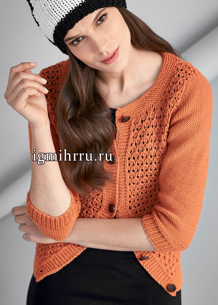 Оранжевая кофточка из тонкой мериносовой шерсти, с красивым ажурным узором. Вязание спицами