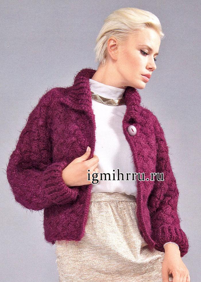 Теплый пушистый жакет бордового цвета, с фантазийным узором. Вязание спицами