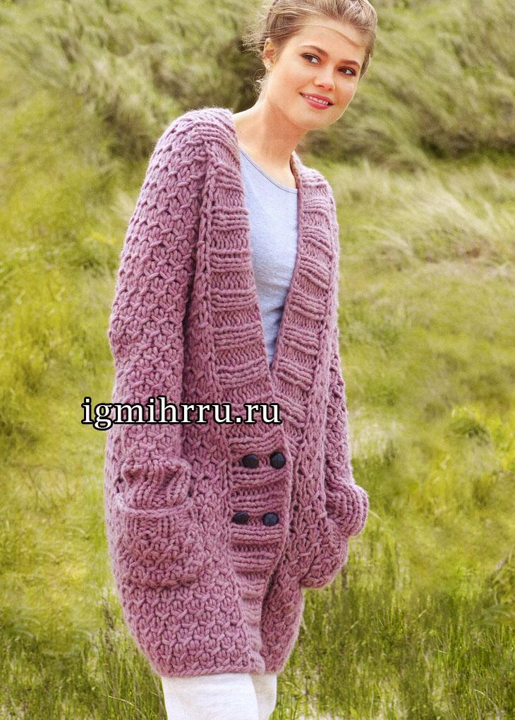 Беспроигрышный фасон Oversize! Удлиненный серо-розовый жакет со структурным узором и карманами. Вязание спицами