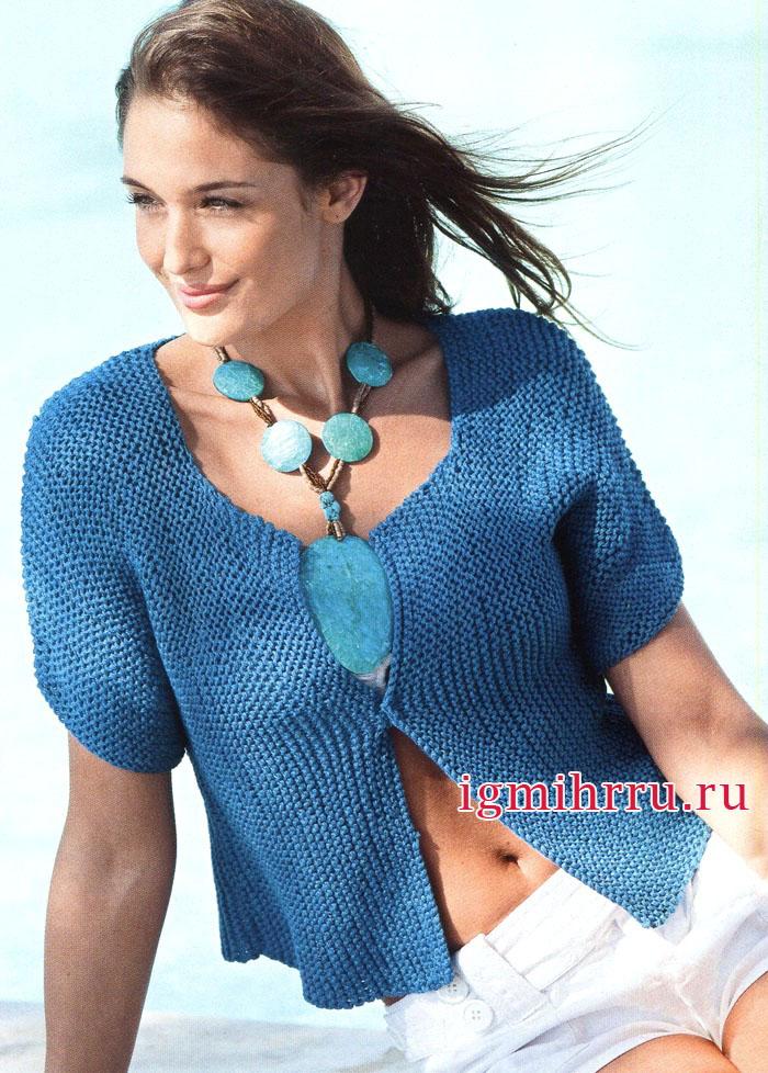 Летний синий жакет, связанный поперек простой платочной вязкой. Вязание спицами