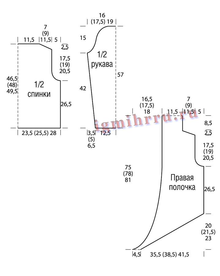 http://igmihrru.ru/MODELI/sp/jaket/547/547.1.jpg