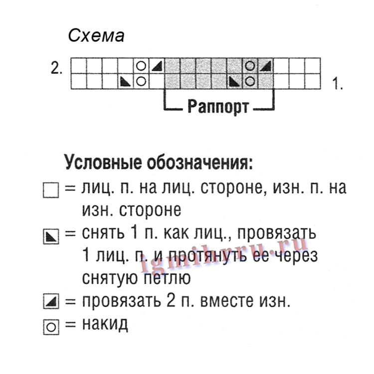http://igmihrru.ru/MODELI/sp/jaket/552/552.2.jpg