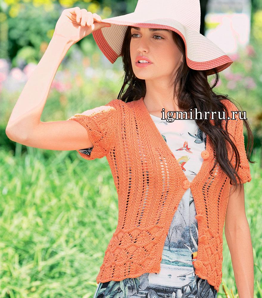 Ажурный летний жакет оранжевого цвета. Вязание спицами