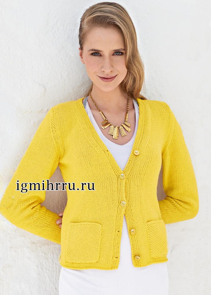Классический желтый жакет с карманами. Вязание спицами