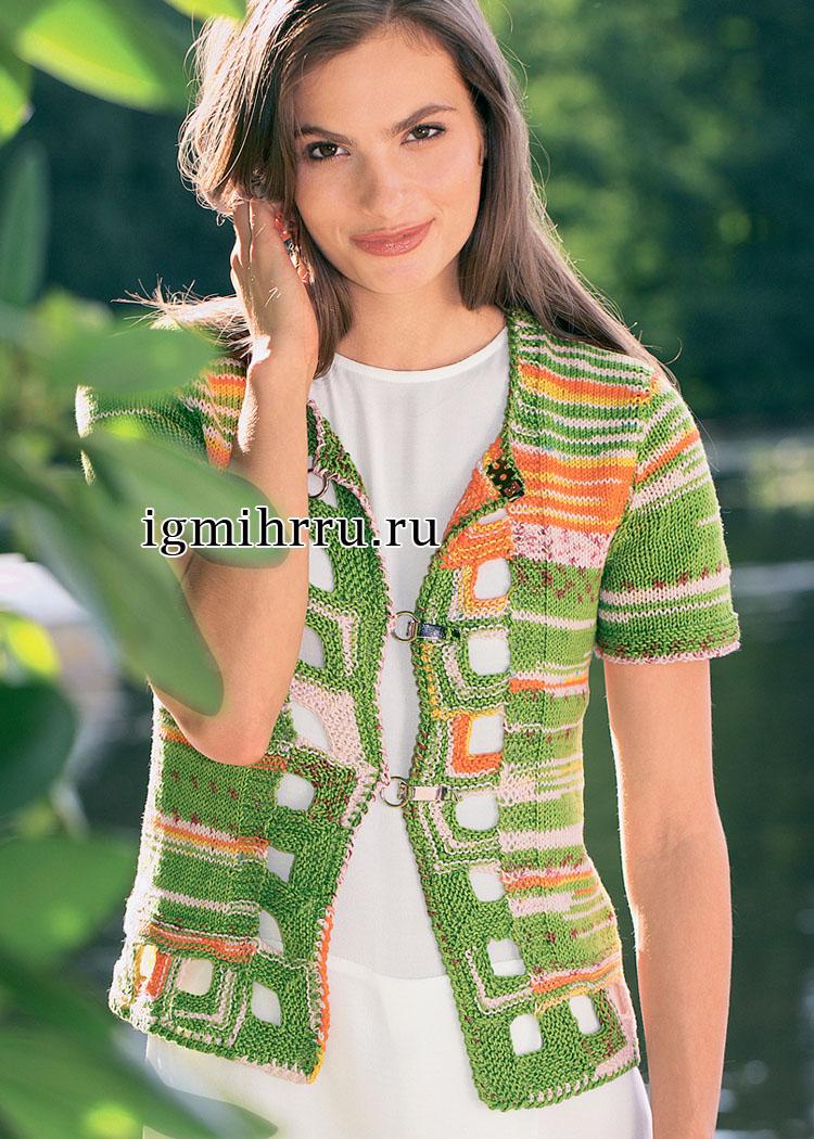Разноцветный летний жакет со сквозными планками. Вязание спицами
