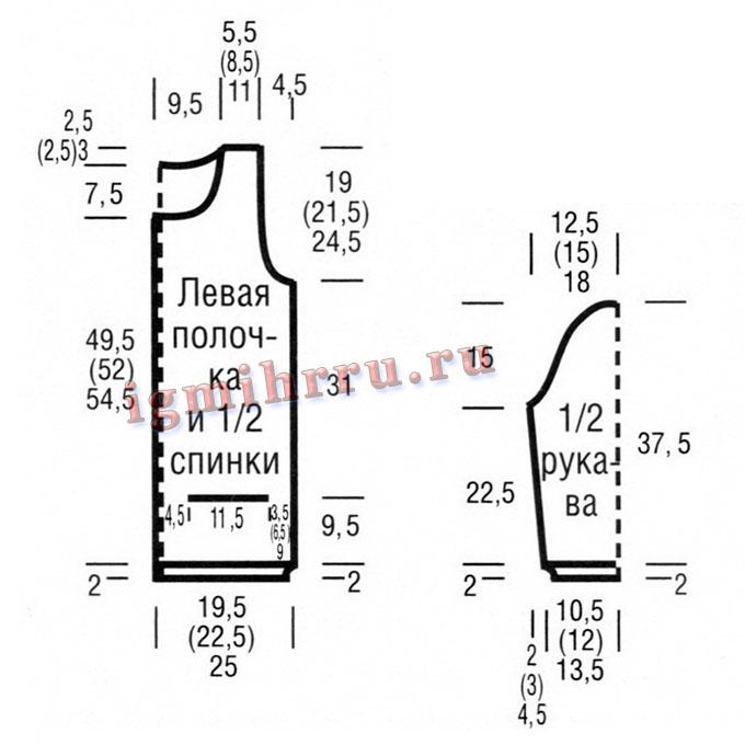 http://igmihrru.ru/MODELI/sp/jaket/761/761.1.jpg