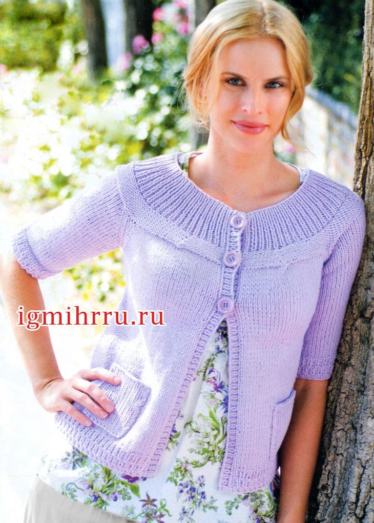http://igmihrru.ru/MODELI/sp/jaket/821/821.jpg