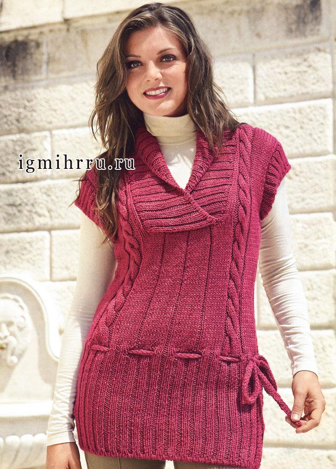 Удлиненный светло-бордовый жилет с косами, от итальянских дизайнеров. Спицы