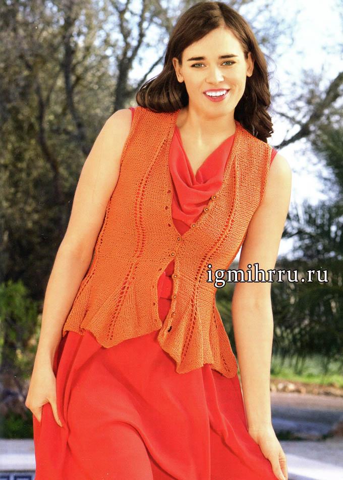Оранжевый льняной жилет с баской. Вязание спицами