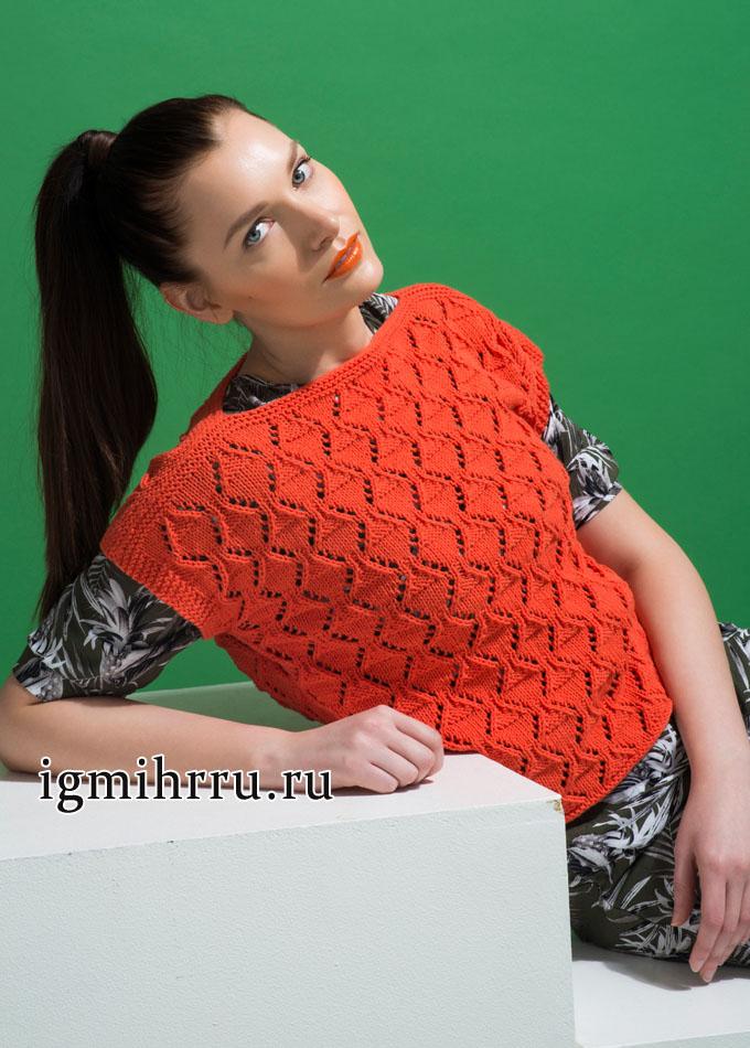 Безрукавка насыщенного морковного цвета с ажурным узором, от финских дизайнеров. Вязание спицами