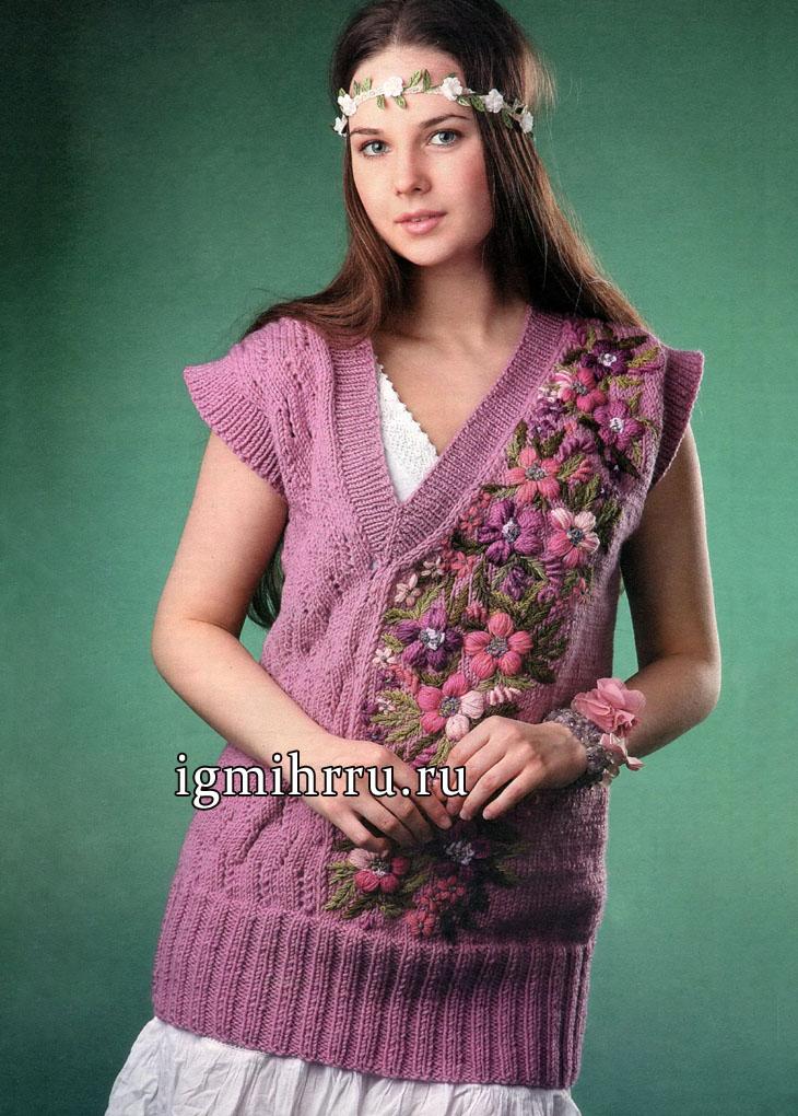 Длинная розовая безрукавка с ажурным узором и великолепной вышивкой из цветов и листьев. Вязание спицами