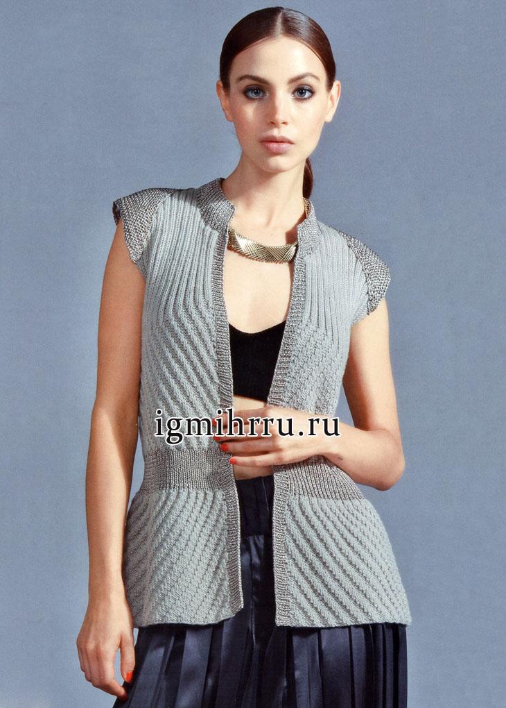 Светло-серый жилет с фантазийными узорами, как атрибут вечернего наряда. Вязание спицами