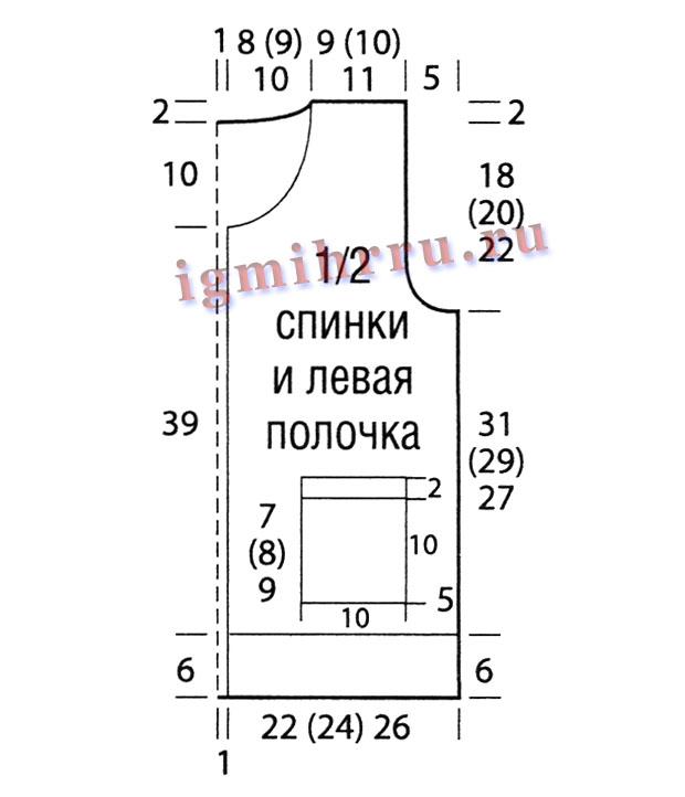 http://igmihrru.ru/MODELI/sp/jilet/108/108.2.jpg