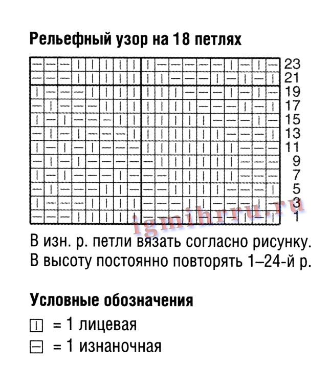 http://igmihrru.ru/MODELI/sp/jilet/108/108.3.jpg