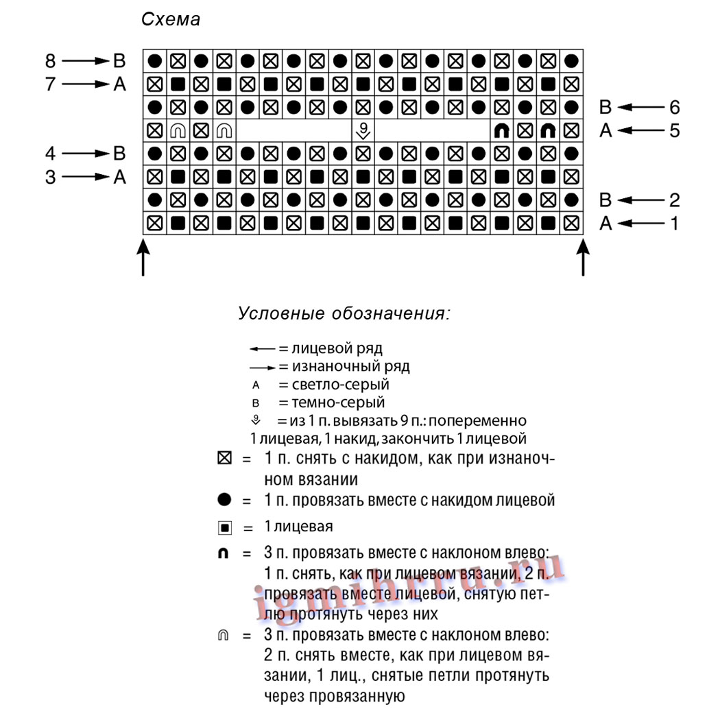 http://igmihrru.ru/MODELI/sp/jilet/153/153.2.jpg