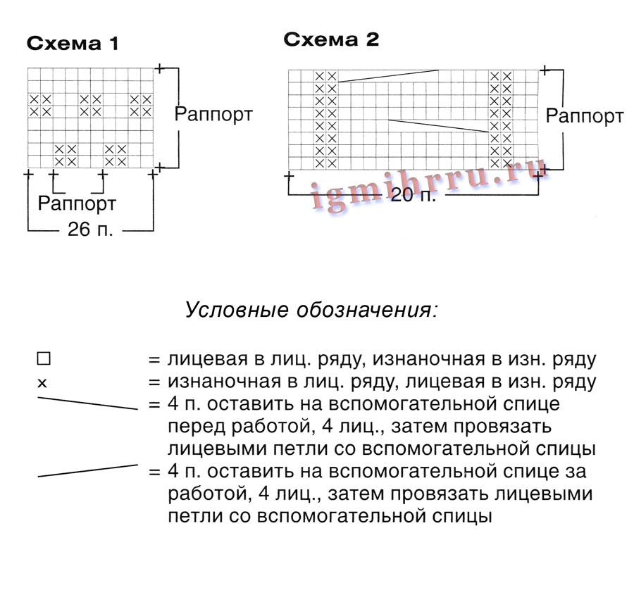 http://igmihrru.ru/MODELI/sp/jilet/164/164.2.jpg